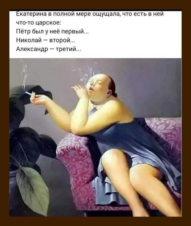 Муж спрашивает жену с похмелья:  - У нас есть что-нибудь выпить?...