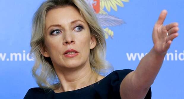 Москва неприятно ошарашила Евросоюз ответными санкциями