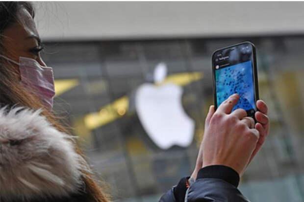 Названы способы ускорить iPhone