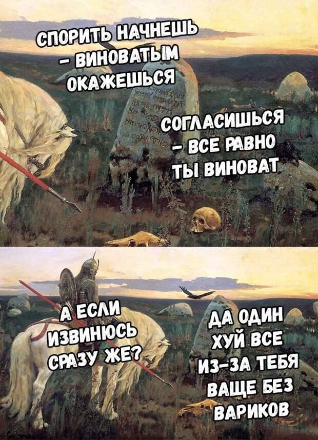 Свежие мемы и картинки