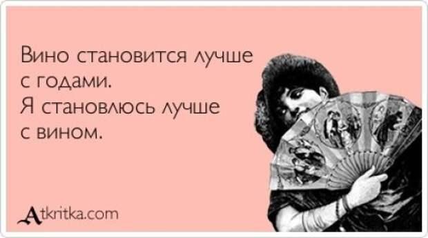 atkritka_1377538194_103