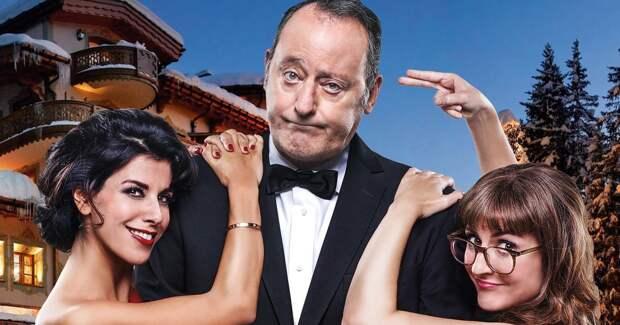 Русалка в Париже, плейбой на задании: 25 комедий из Франции