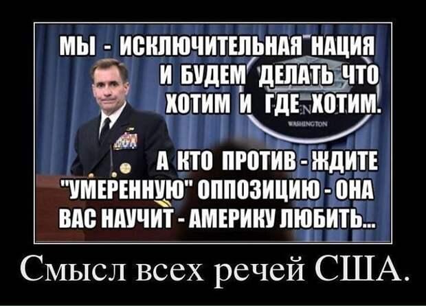 Предотвратили попытку военного переворота  ФСБ РФ,совместно с КГБ Белоруссии