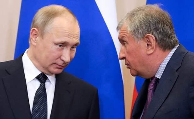 Как Владимир Владимирович с Игорь Ивановичем снова крупно всех поимели?