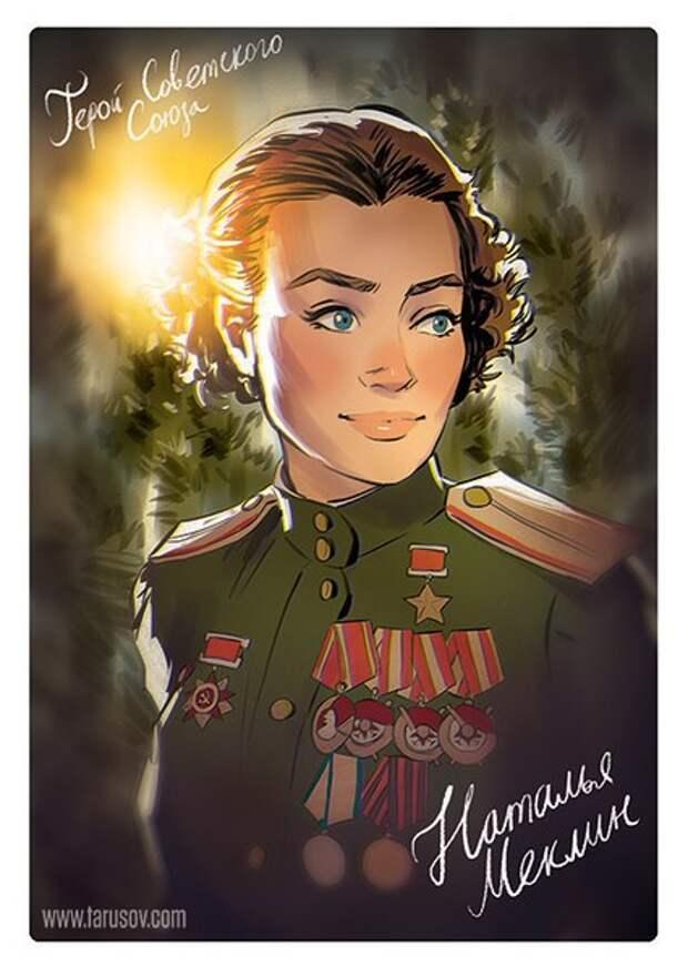 Женщины-герои Великой Отечественной