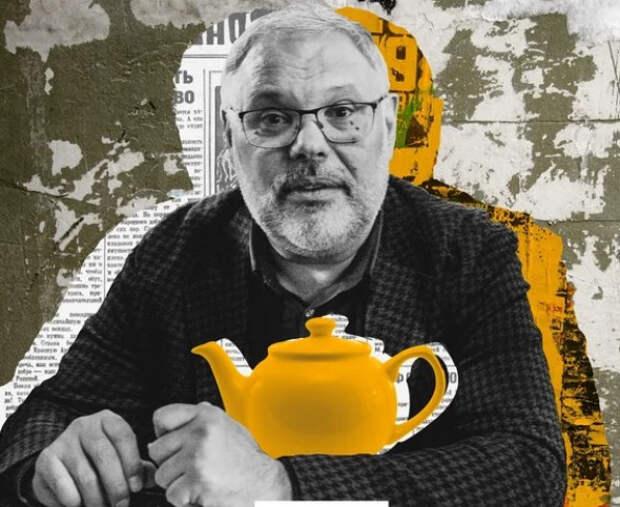 Кофе с Хазиным: феерический кризис капитализма