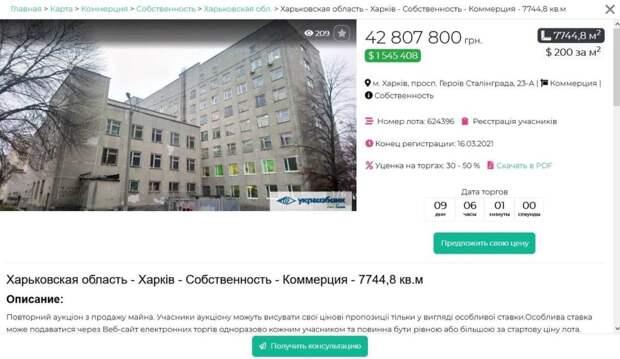Украина по Оруэллу: пришло время и для министерства правды