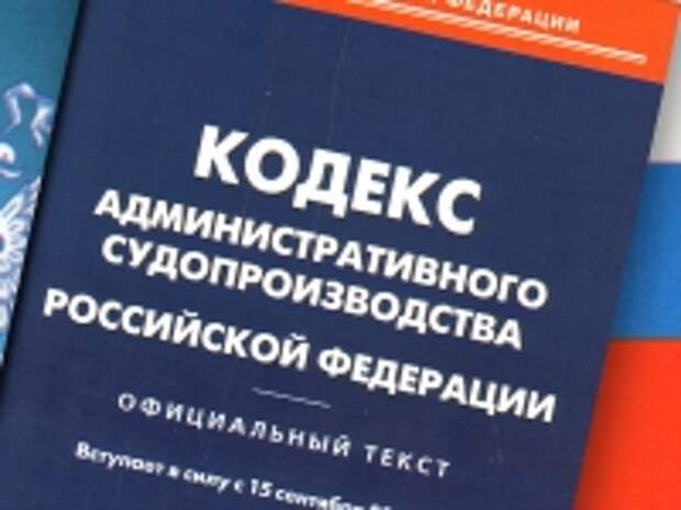 ПРАВО.RU: Адвокатам разрешили не предъявлять дипломы в суд