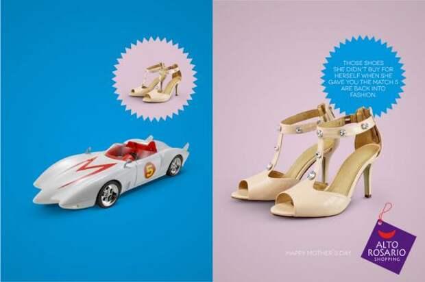 Shoes, Alto Rosario , UAI Rosario  , Печатная реклама