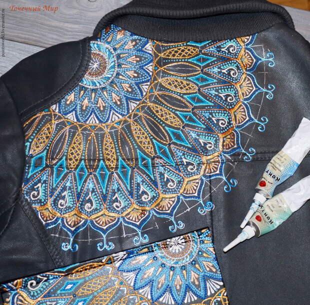 Роспись  кожаной куртки в виде воздушной снежинки: мастер-класс
