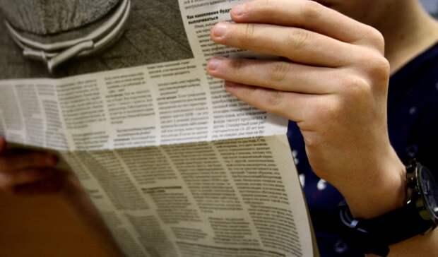 Будоражащая пятница: тройка главных новостей за16апреля