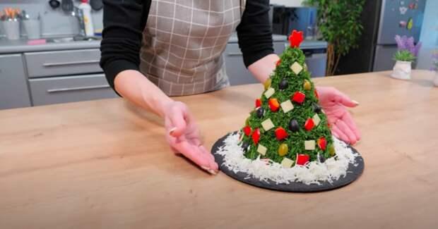 Об Оливье можно забыть. Невероятно вкусный и красивый салат ёлка