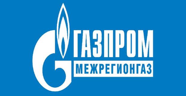 Газпром выступил против списания долгов в Чечне и подал жалобу