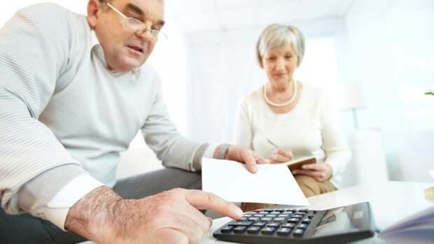 Назван способ накопить на достойную пенсию в РФ