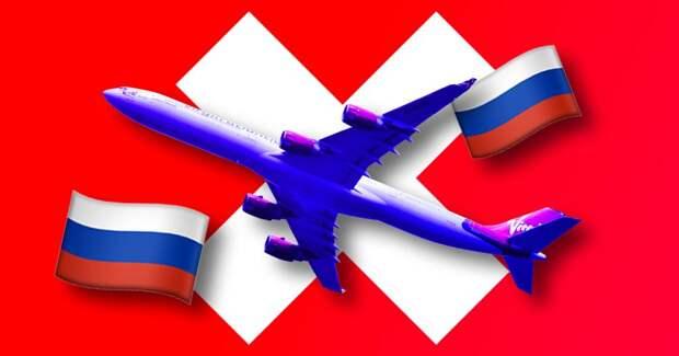 ✈️ Россия ограничивает авиасообщение со всеми странами