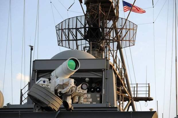 Зенитные и ослепляющие. Проекты корабельных боевых лазеров для ВМС США