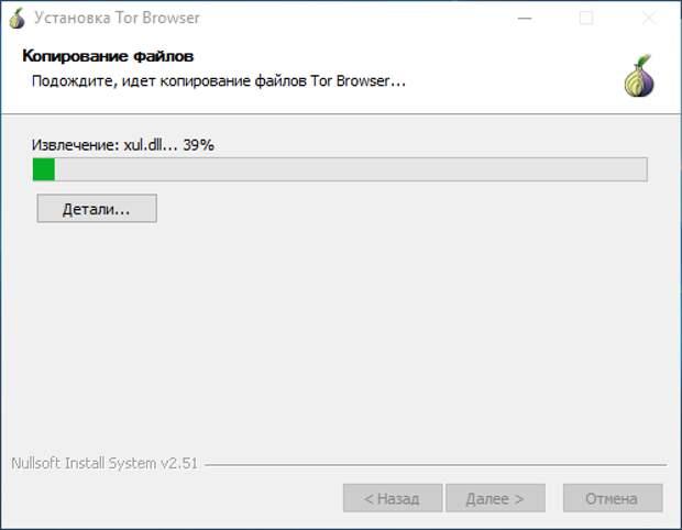 Проблема с установкой тор браузер hydraruzxpnew4af apk tor browser bundle gidra