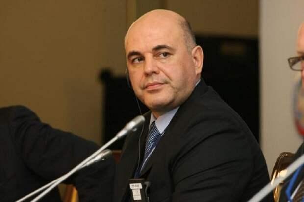 В распоряжении Мишустина появился источник на выплаты по 10 тысяч рублей семьям с детьми
