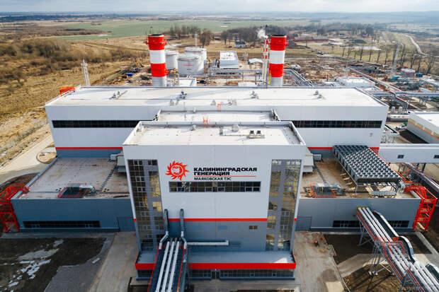 В Калининградской области запустили сразу две ТЭС