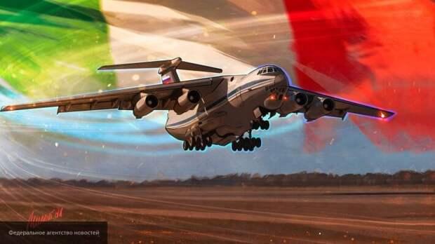 Вассерман объяснил реакцию европейских СМИ на российскую помощь Италии