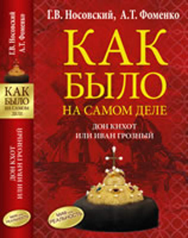 Чудо Света на Руси под Казанью. Первая Кааба была на Руси под Казанью