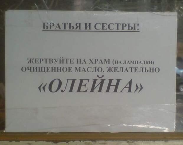 http://bm.img.com.ua/nxs/img/prikol/images/large/9/5/255559_595001.jpg