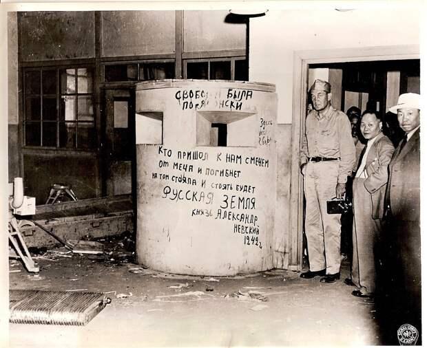 Демонтаж и транспортировка заводов из Маньчжурии в 1945-1946 гг.