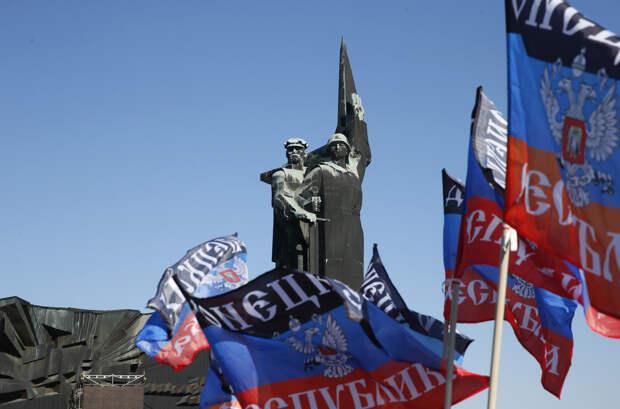 Особый статус Донбасса: капитуляция или победа?