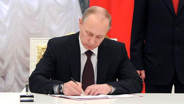 В новой статье Путин троллит Украину и объясняет, какую её часть придётся вернуть