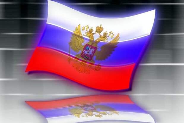 Spectator: «Грех» России — в независимой внешней политике