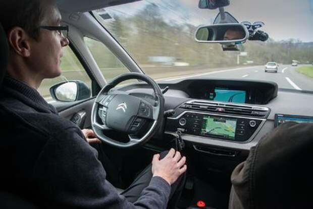 Беспилотники Citroen выехали на дороги общего пользования