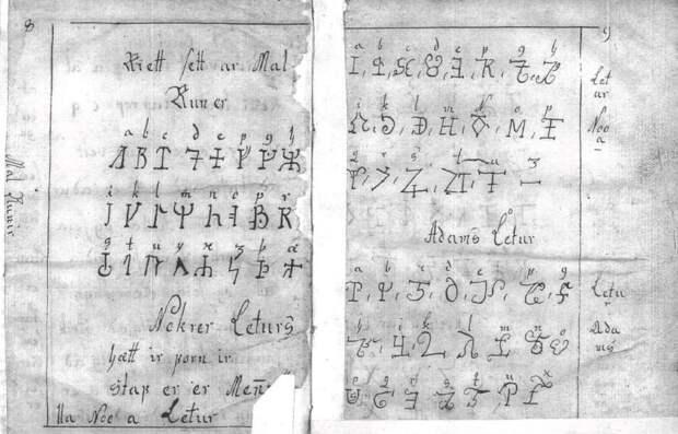 Поздние исландские рунические манускрипты. Что подразумевается под понятием «руны речи»?