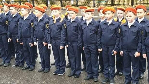 Новый кадетский класс будущих спасателей МЧС открыли в школе Подольска