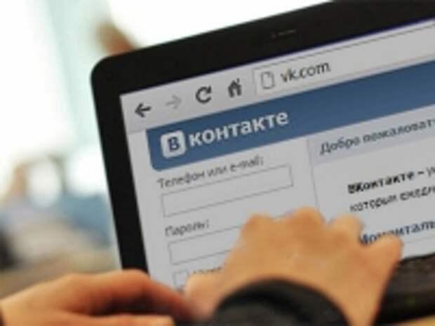 ПРАВО.RU: Интернет-пользовательница осуждена за расклеивание листовок с критикой полиции