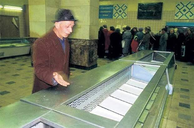 Полки магазинов полностью опустели в 1988-м году... михаил горбачев, ссср