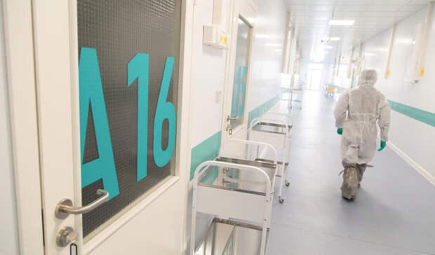 124 случая коронавируса зарегистрировано засутки вСвердловской области