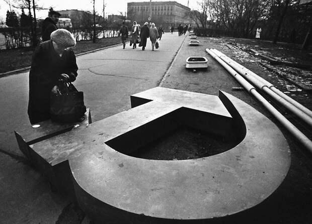 Проблемные друзья. денежная реформа 1993 года, день в истории, развал СССР