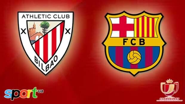 «Атлетик» – «Барселона». Текстовая трансляция матча