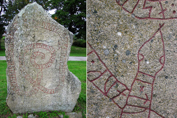 Рунический камень из Грипсхольма  в  Сёдерманланде, поставленный  в память о Харальде, брате Ингвара Путешественника. Государственное управление по охране памятников культуры.