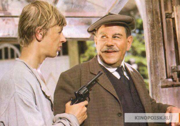 Кадр из фильма/ Фото: kinopoisk.ru