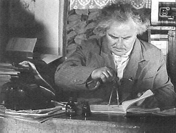 Анатолий Дьяков - гений, который никогда не ошибался в прогнозе погоды