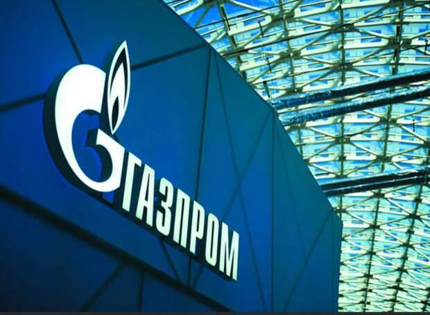 """Газпром"" за 7,5 месяцев нарастил добычу на 18,1%"