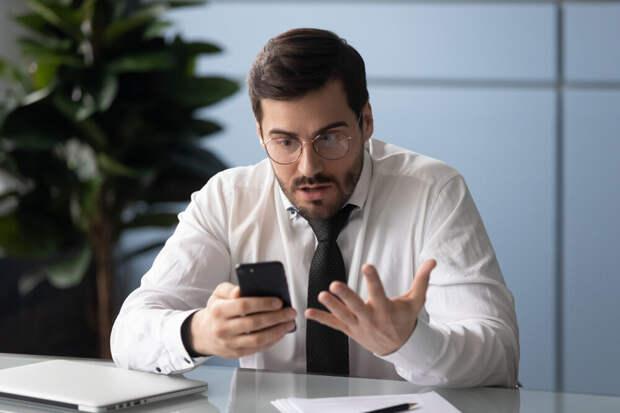 """Как хакеры """"взламывают"""" пароли, ведь есть всего несколько попыток ввода?"""