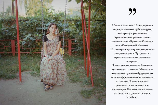 Зачем россияне посвящают свою жизнь служению Кришне
