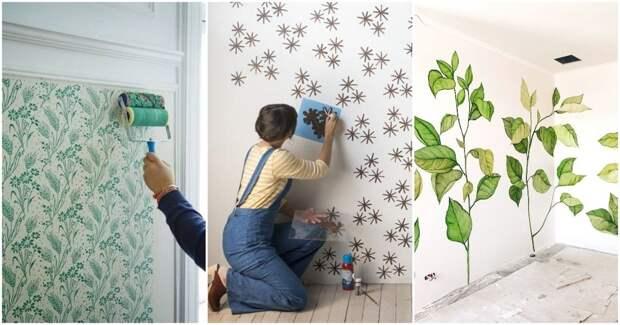 Как обновить интерьер, создав новый рисунок на стенах своими руками