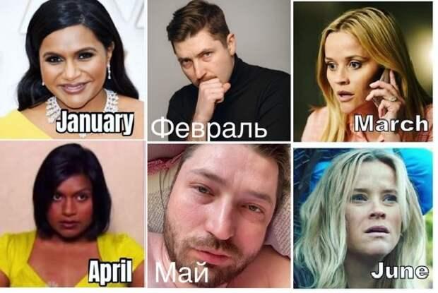 Актриса Риз Уизерспун придумала мем про 2020, алюди его подхватили