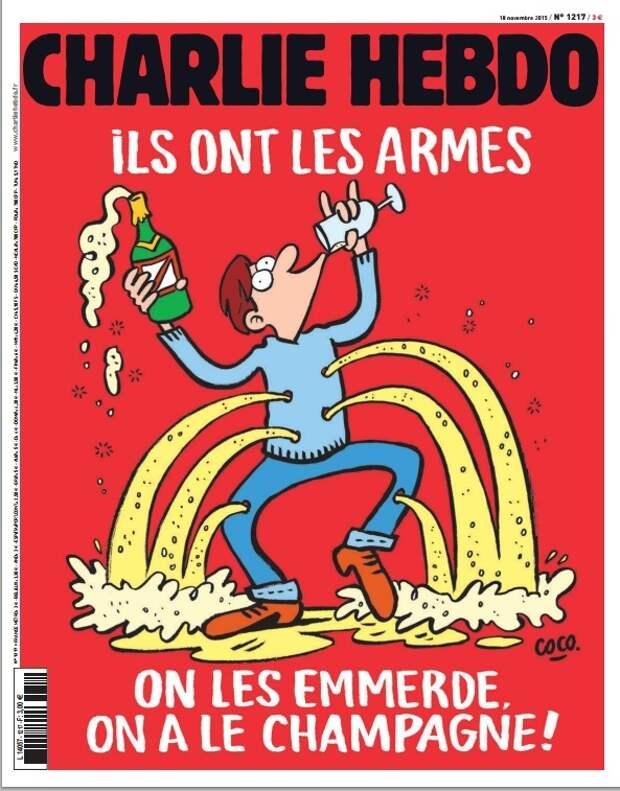 Charlie Hebdo опубликовал карикатуры на теракты в Париже
