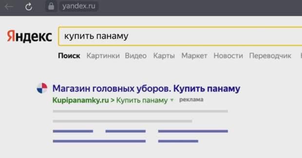 У «Яндекс.Директа» появилась оплата за конверсии
