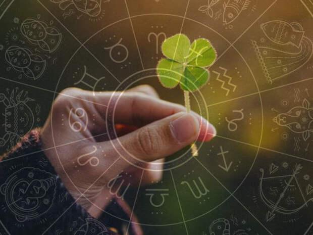 Гороскоп для всех знаков зодиака с 31 августа по 6 сентября