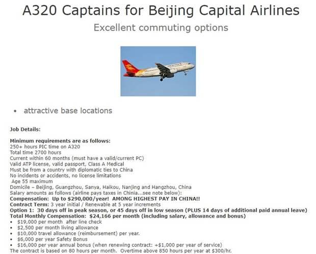 Почему лучшие пилоты уходят из России в Китай? Китай, Китай наизнанку, Авиация, Аэрофлот, Зарплата, Длиннопост